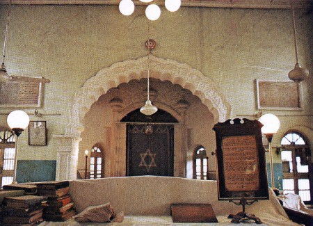 Inside view of Karachi Synagogue - Credits Unknown