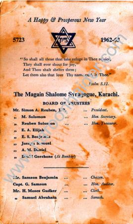 Board of Trustees of Magain Shalome. Courtesy: Haroon Haider