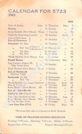 1963 Calendar of Magain Shalome. Courtesy: Haroon Haider