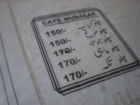 Photo Credits: 'Karachi Eating Out'