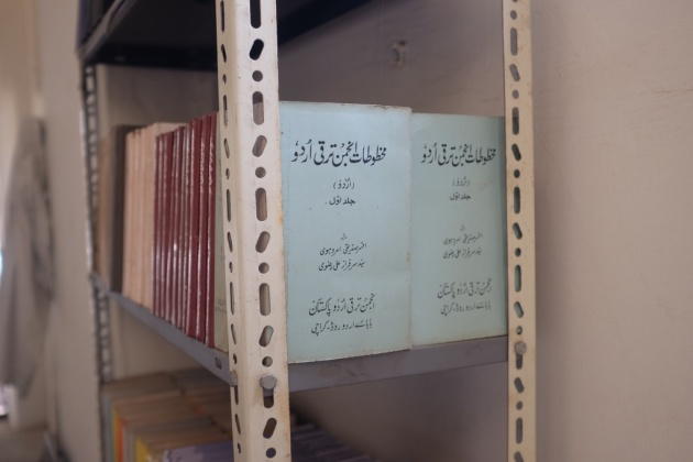 Inside Anjumans Bookshop 1