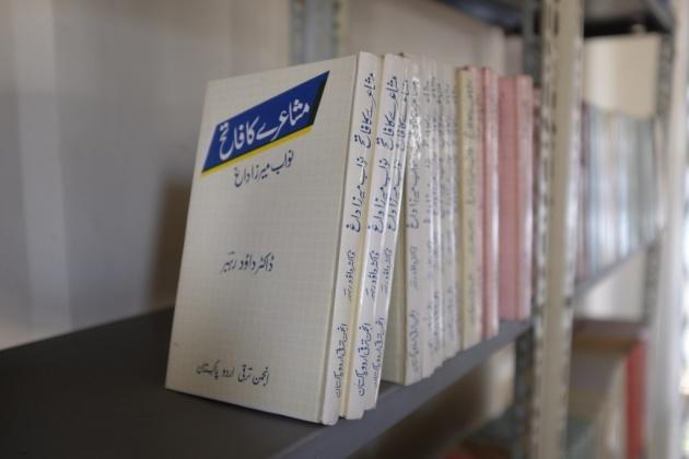 Inside Anjumans Bookshop 2