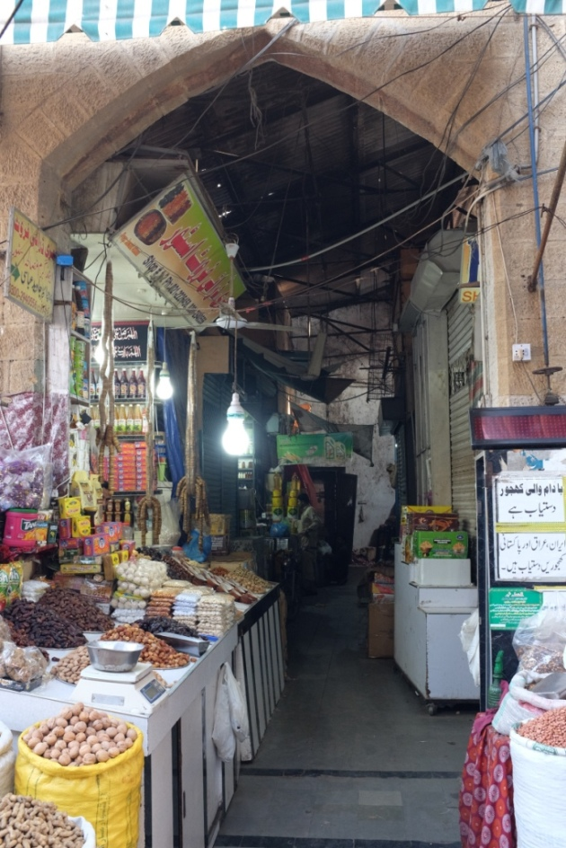 Empress Market - The narrow aisles are stocked with different merchandise