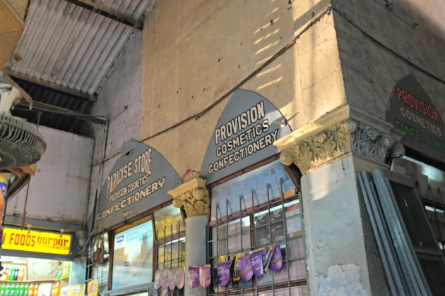 Empress Market - The original Paradise Store which shifted to Schon Circle Clifton later