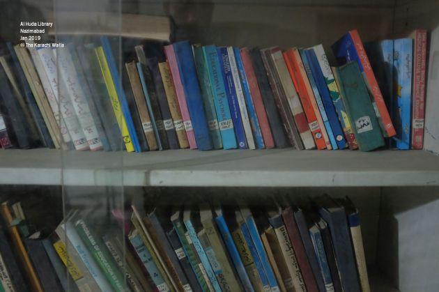 City Libraries – Al Huda Library, 3D Nazimabad | The Karachi